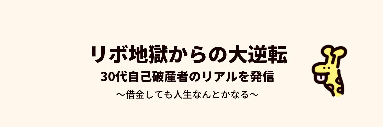 のけっつブログ